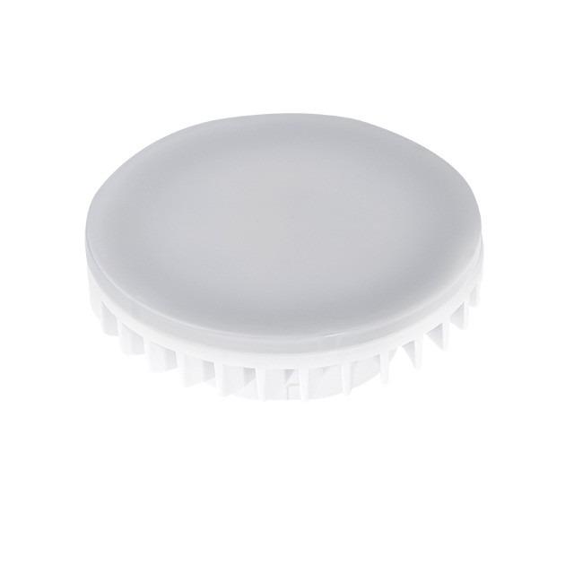Premium GX53 Lampe 7 Watt